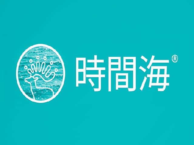 时间海科学美容(上海店)