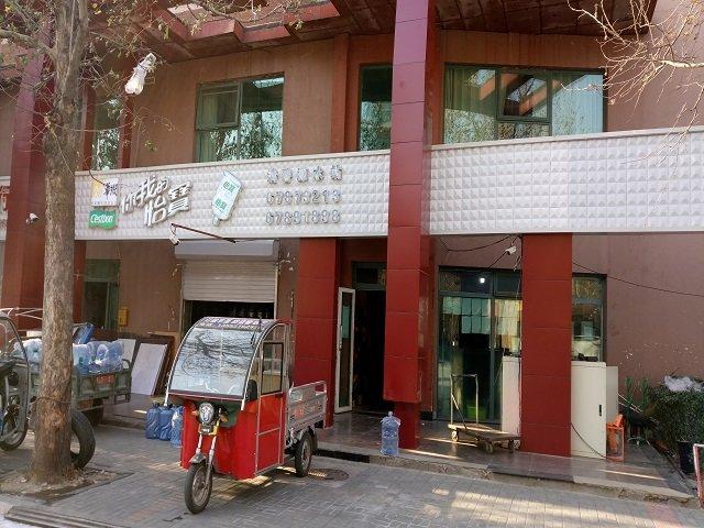 华润怡宝桶装水专卖店(通州北苑专卖店)