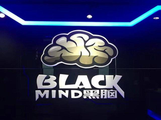 BlackMind黑脑vr体验馆&狼人杀桌游吧