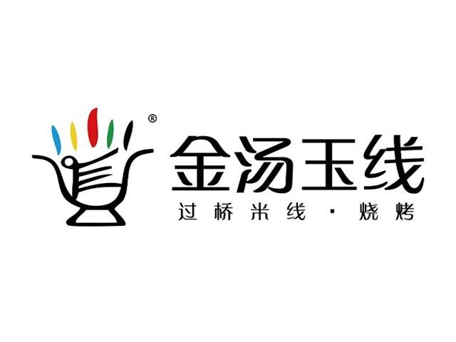 金汤玉线(望京凯德店)