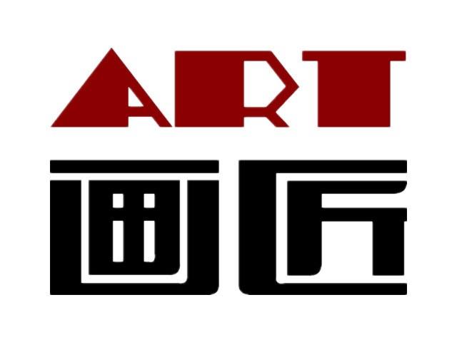 ART·画匠(回龙观店)