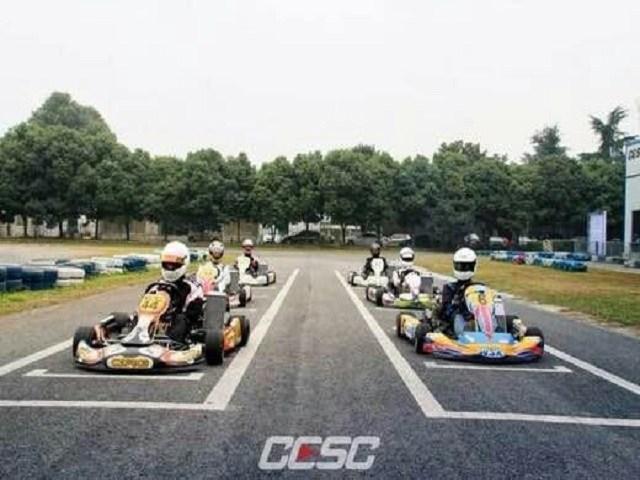 CESC卡丁车俱乐部