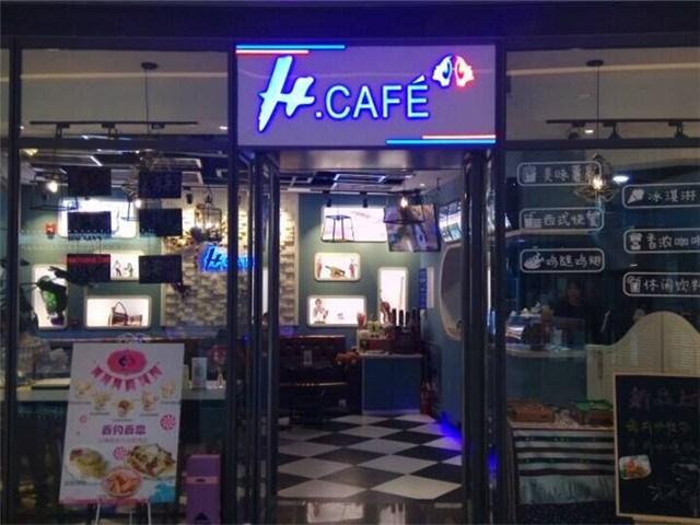 H.CAFE