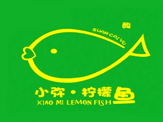 小弥·柠檬鱼(苏宁乐购仕广场店)
