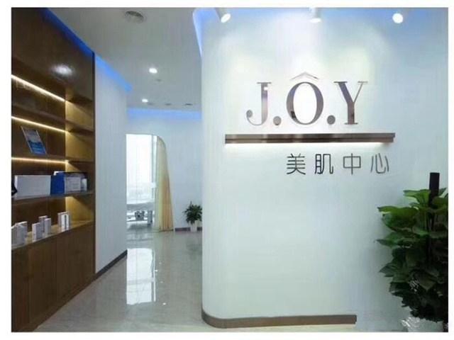 J.O.Y美肌中心
