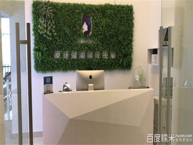 韩方科颜肌肤健康管理中心(东二环泰禾店)