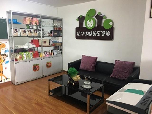 优贝优聪月嫂(北京总店)