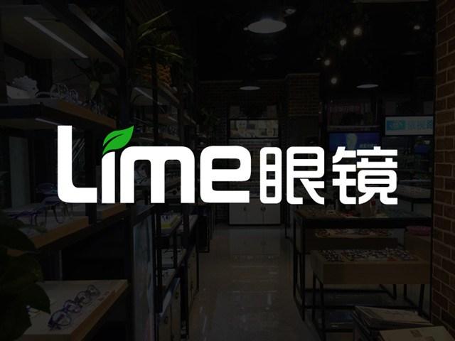 Lime眼镜(观音桥店)