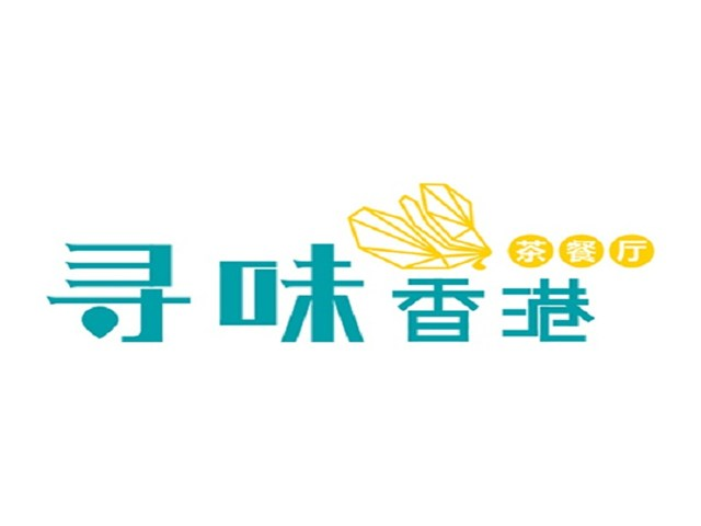 寻味香港(富力广场店)
