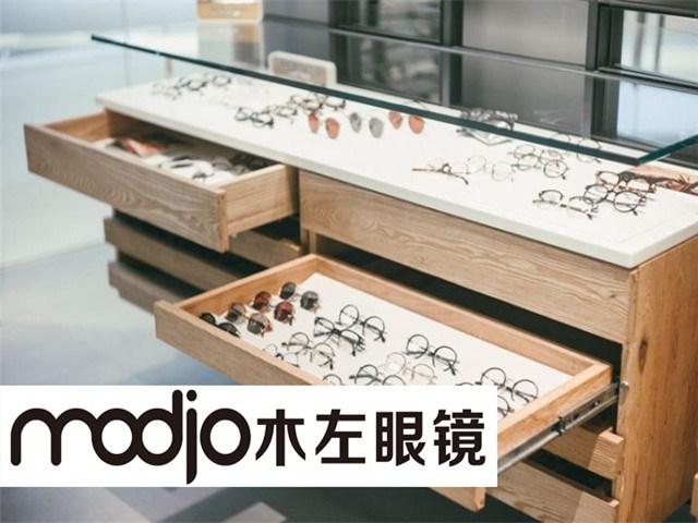 木左眼镜(万科云城店)