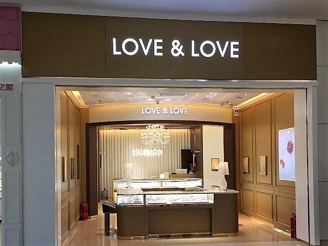 LOVE&LOVE(北京欧美汇购物中心店)