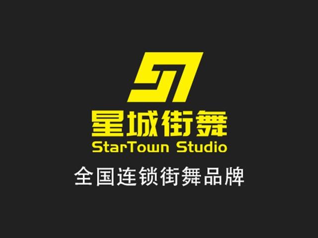 星城街舞(五道口店)