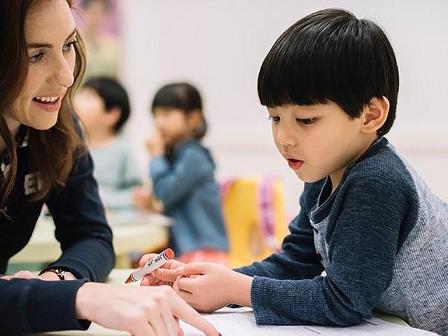 EF英孚教育青少儿英语(和平店)