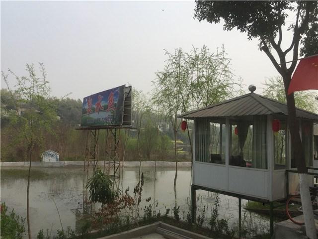 泉水鱼生态休闲中心