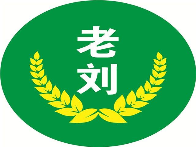 老刘家椰子鸡(南山信和店)