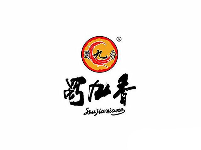 蜀九香(金福大厦店)
