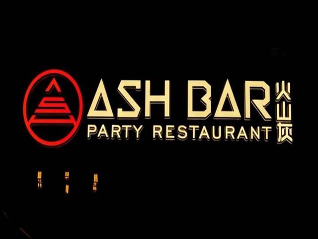ASH BAR火山灰(三坊七巷店)