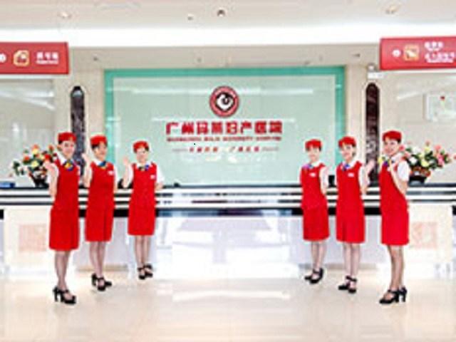广州玛莱妇产医院