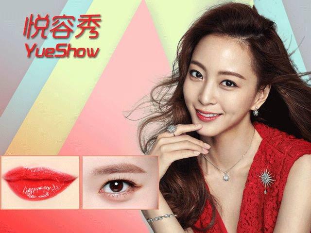 Yue Show悦容秀半永久定妆纹绣纹眼线漂唇(国贸店)
