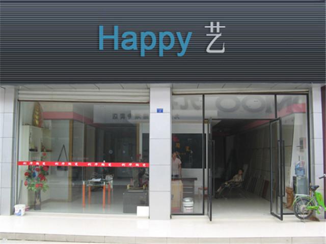 Happy艺