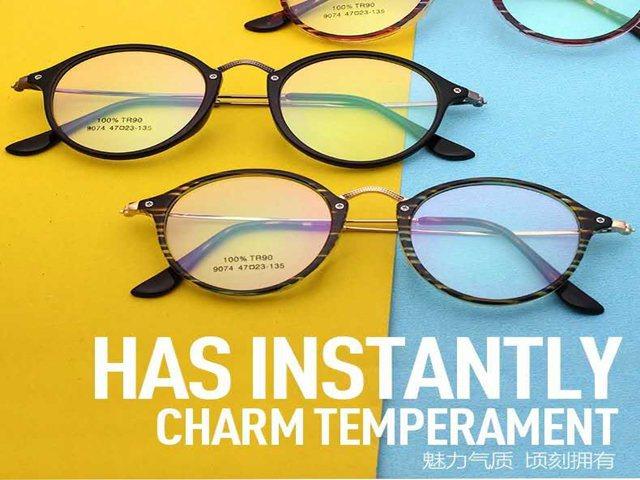 新视力眼镜