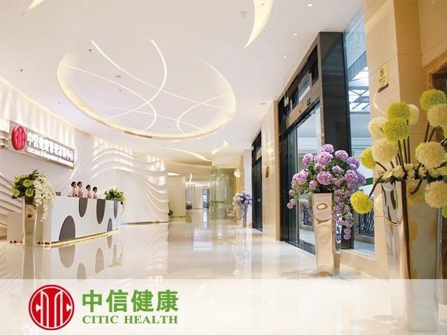 中信健康体检中心(南山店)