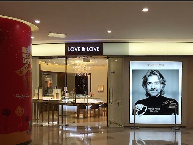 LOVE&LOVE(北京东方新天地店)