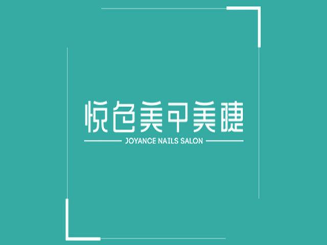 牛太郎自助烧烤餐厅(上海路店)