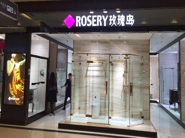 ROSERY玫瑰岛(大石桥专卖店)