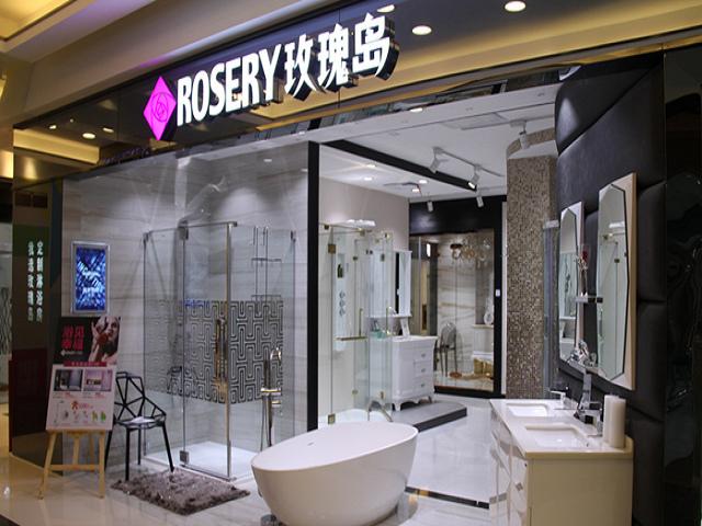玫瑰岛淋浴房(太仓店)