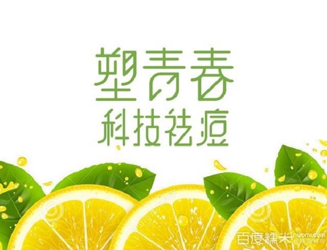 塑青春(滨江宝龙城店)