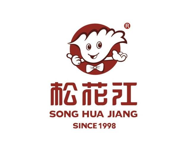 松花江饺子馆(香樟路店)
