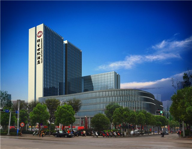 祥生世纪酒店(诸暨店)