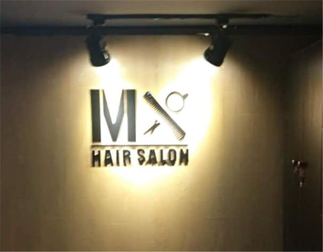 MX Hair salon