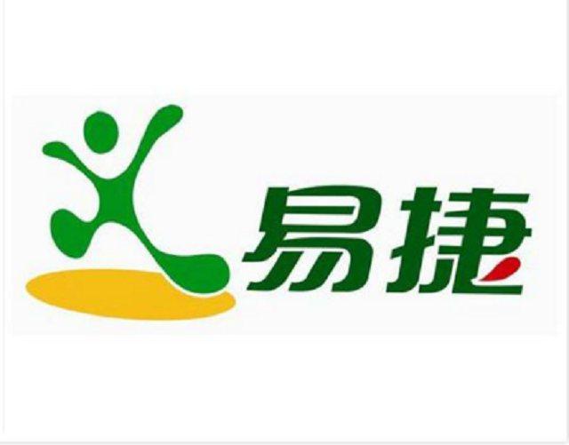 易捷(庆海河店)