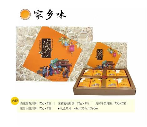 金龙船(芳草园店)