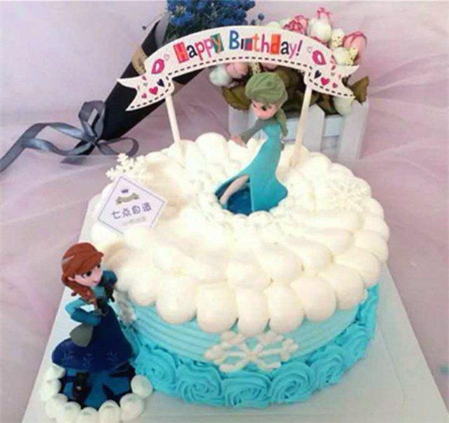 爱乐美蛋糕(广安门店)