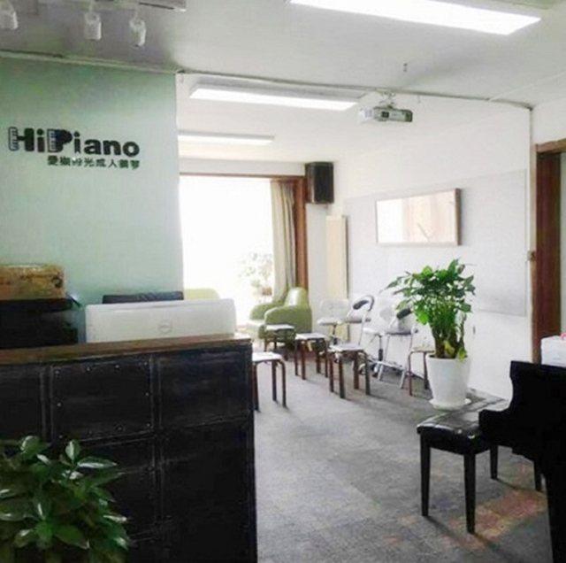 HiPiano钢琴