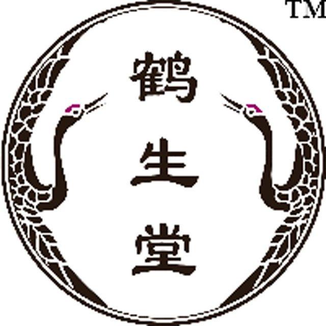 鹤生堂理疗馆