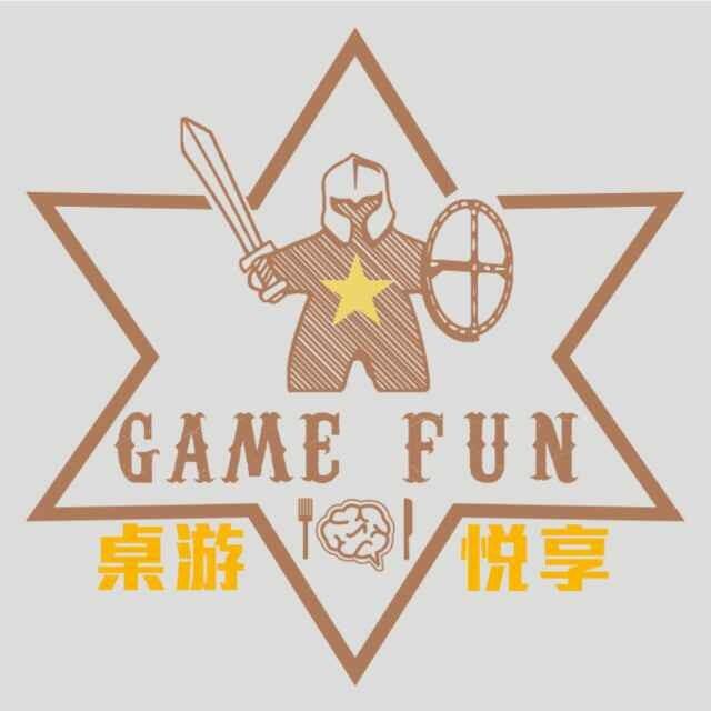 Game Fun桌游轰趴真人剧本店