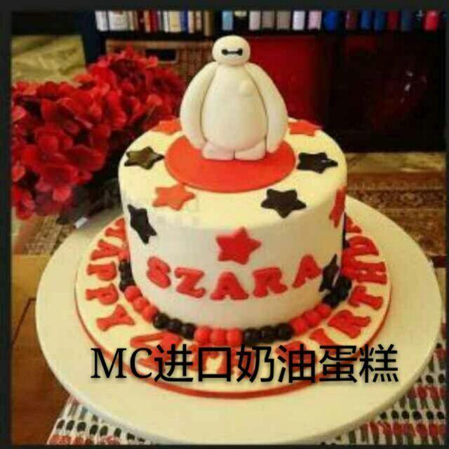 MC进口奶油DIY蛋糕店(南岗店)
