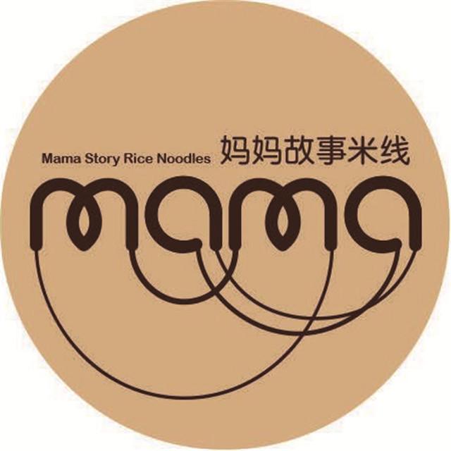 妈妈故事米线(和平大润发店)
