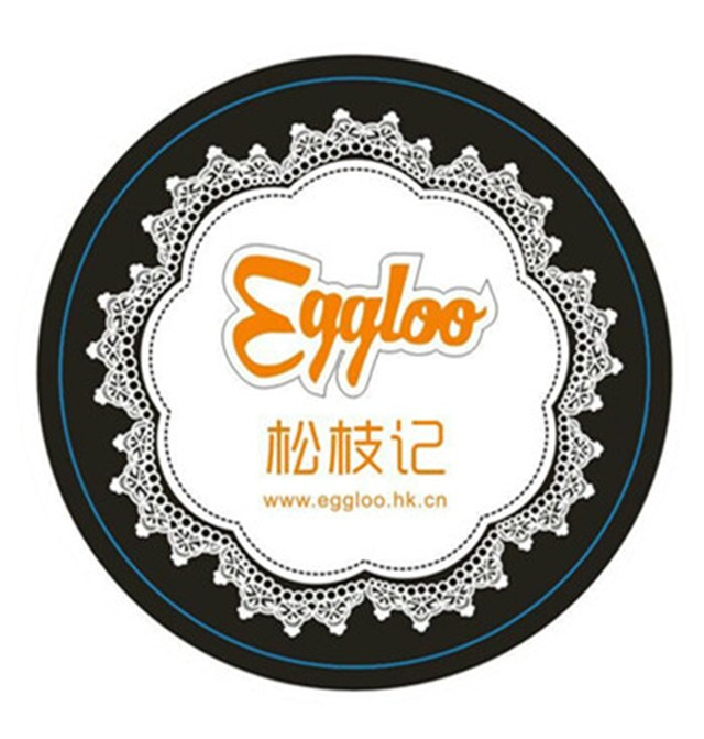 EGGLOO松枝记(益友店)