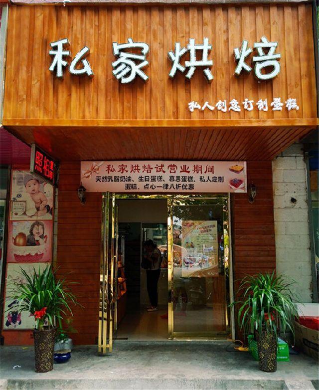 琴涧吉他艺术中心(徐东店)