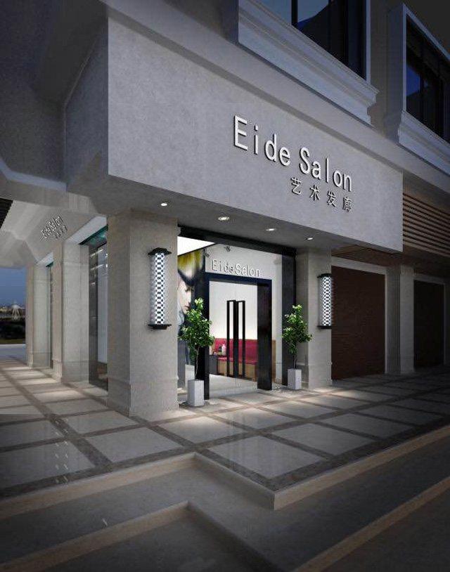Eide Salon艺术发廊
