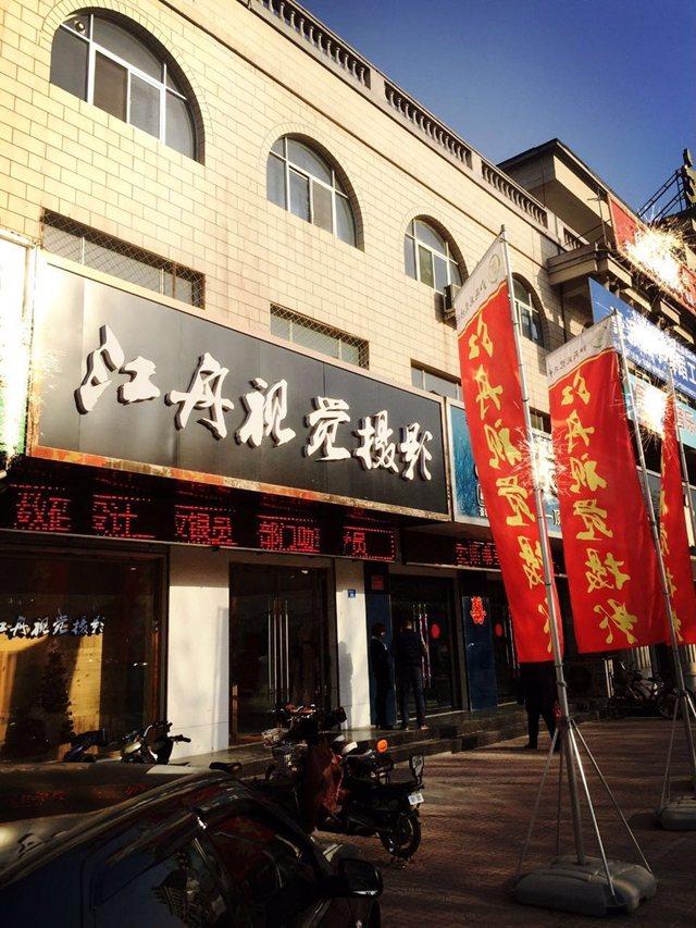 江舟视觉摄影机构