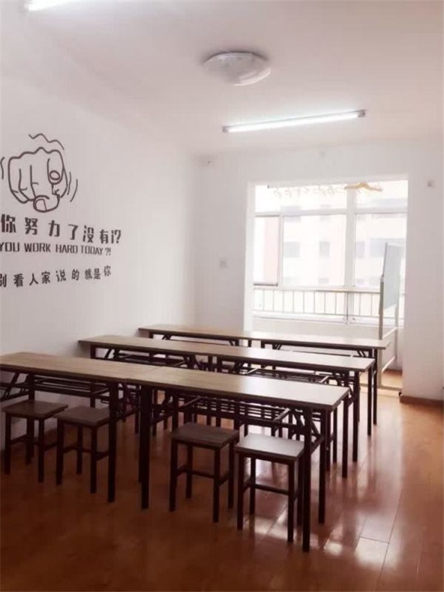 杨老师英语培训