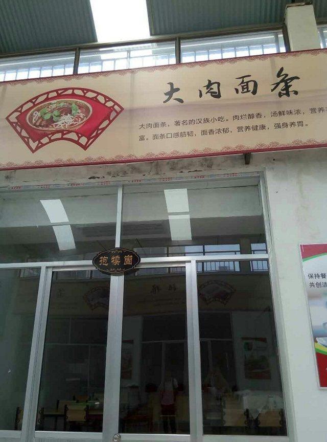 欧泉国际美容养生会所