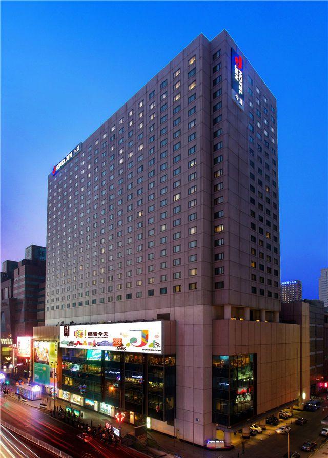 香格里拉今旅酒店