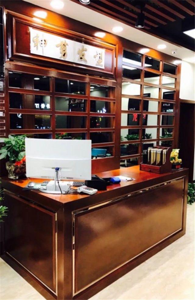 碧玺海棠美容美体工作室